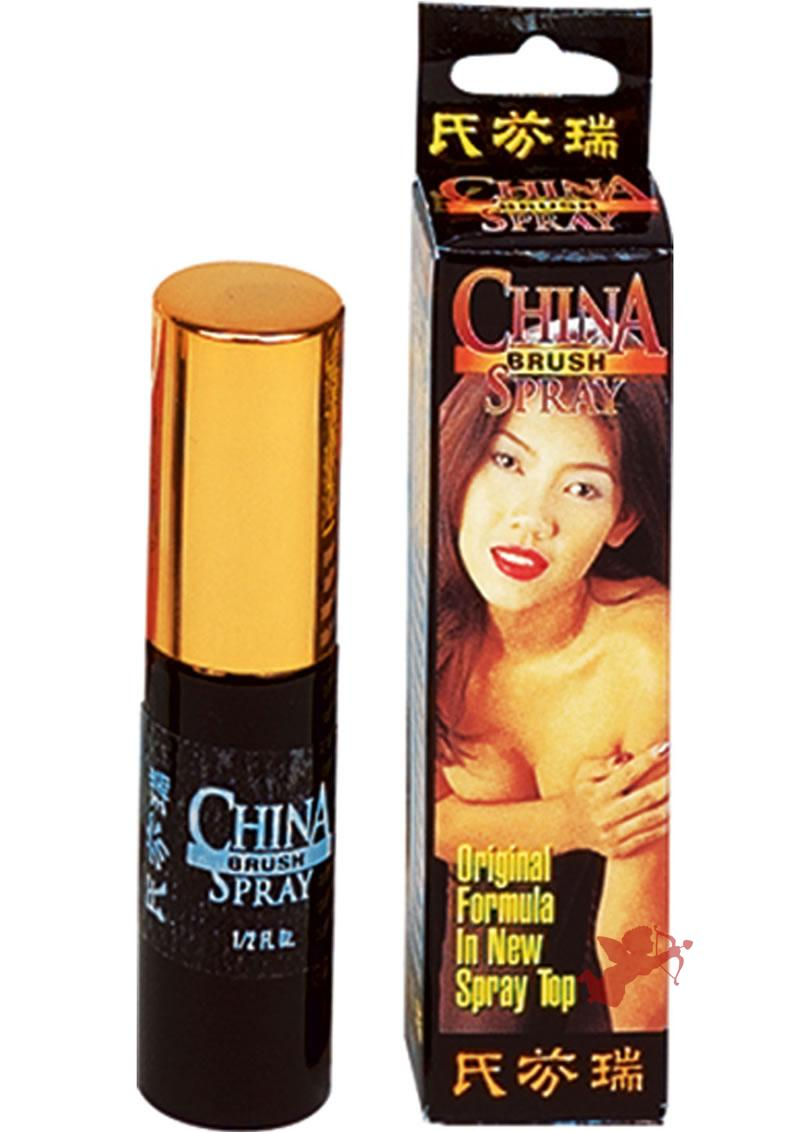 China Brush Spray