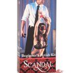 Scandal Beginners Fetish Kit